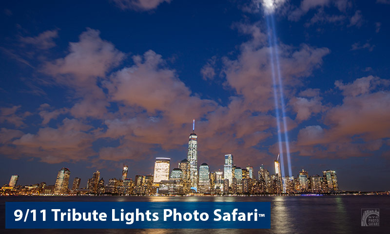 911 wtc lights nyc photo tour